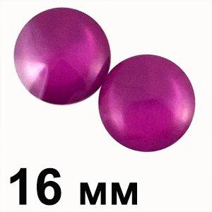 Пластиковые кабошоны фиолетовый круг 16 мм
