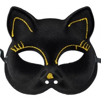 Пластиковая  маска Кошечка