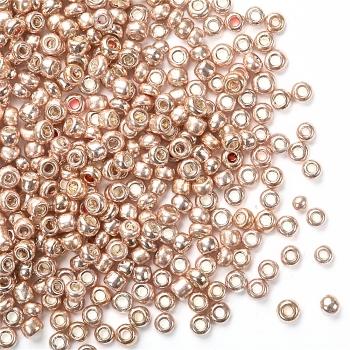 Бісер металізований золотистый