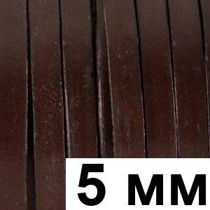 Стрічка з пресованої шкіри 0,5 см коричнева