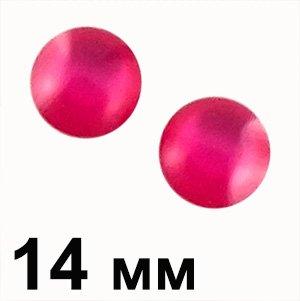 Пластикові кабошони опуклий круг червоний 14 мм