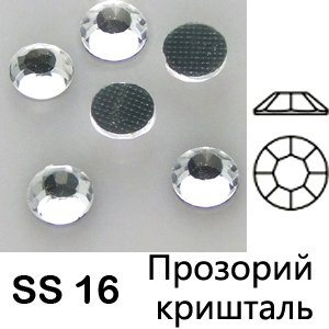Прозрачный хрусталь термоклеевые стразы 3.8-4.0 мм