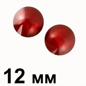Пластикові кабошони 12 мм червоне коло