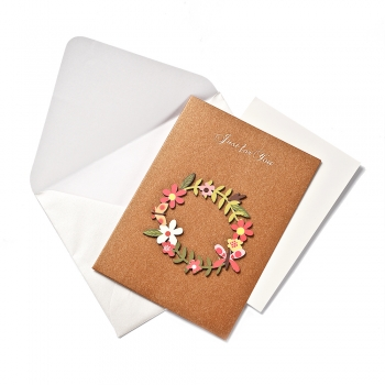 Открытка с конвертом  Just for you