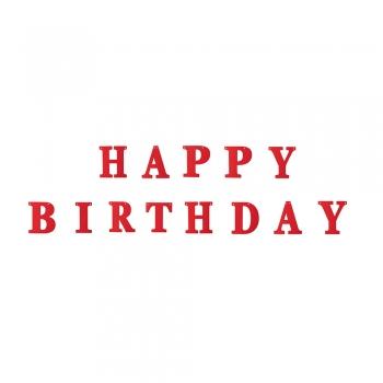 Гирлянда блестящая Happy Birthday красная