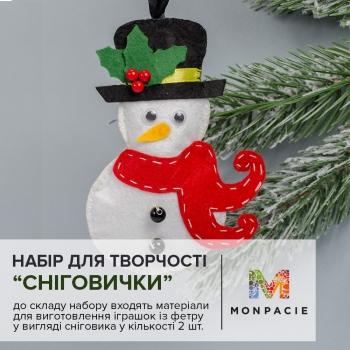 Набір DIY Сніговички - новорічний мастер-клас