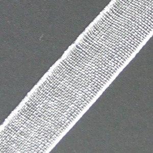 Стрічка з органзи 7 мм біла