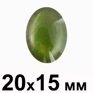 Пластикові кабошони 20x15 зелений овал