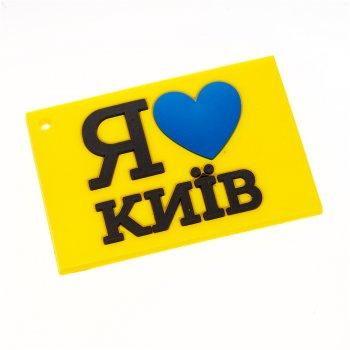 Каучукова підвіска Я люблю Київ