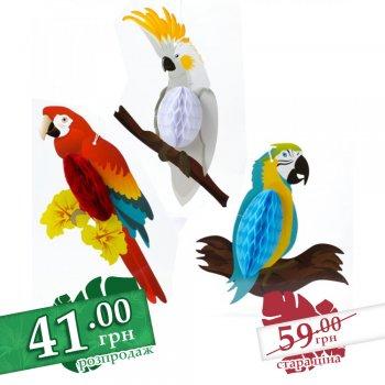 Паперовий декор Папуга