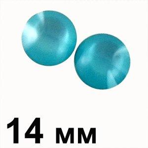 Пластиковые кабошоны голубой круг