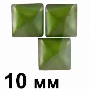 Пластиковые кабошоны зеленый выпуклый квадрат 10 мм