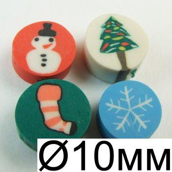 Намистини з полімерної глини новорічні