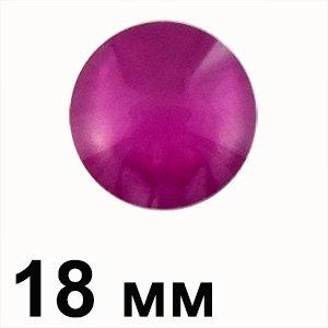 Пластиковые кабошоны фиолетовый выпуклый круг 18 мм