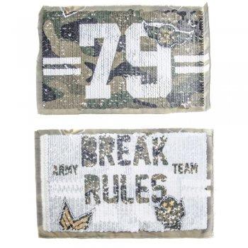 Тканинна нашивка з реверсивними паєтками Break Rules